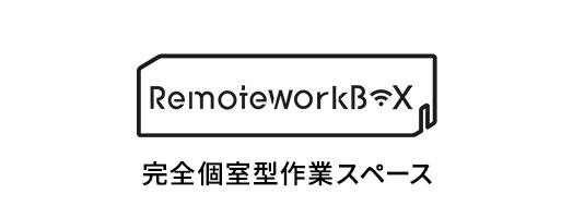 RemoteBOX